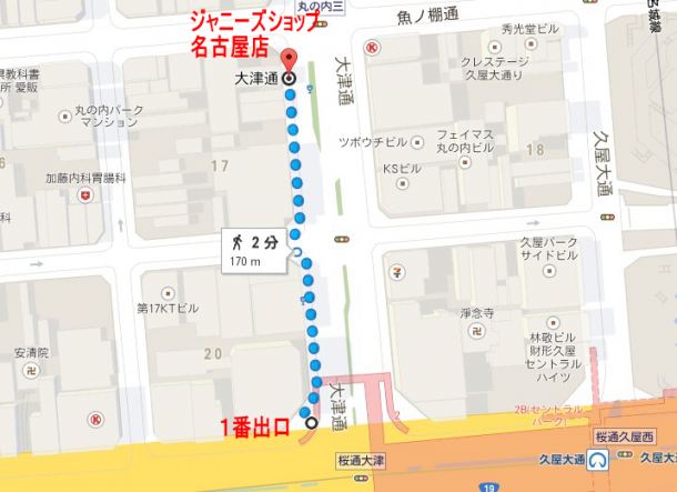 ジャニーズショップ名古屋店地図