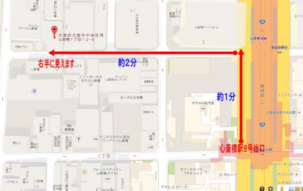 ジャニーズショップ大阪店地図