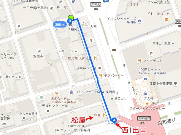 ジャニーズショップ福岡店地図