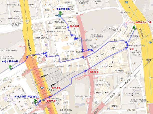 ジャニーズショップ大阪新店舗地図