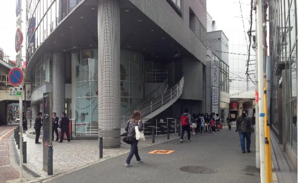 ジャニーズショップ大阪オープン2